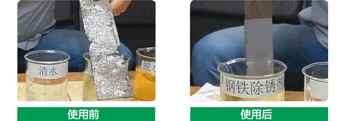 防锈油使用效果