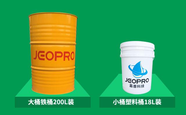 嘉普液压油产品包装规格